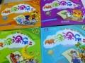正版4D儿童早教绘画书涂涂乐涂涂秀