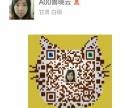 香港七老中药护肤加盟 化妆品 投资金额 1万元以下