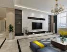 宁远县壹图装饰设计家庭室内装修设计装饰公司现代中式装修报价