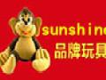 sunshine玩具加盟