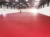 供應乒乓球室地板 乒乓球場地地板