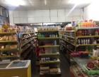 有急事,超市转让,非诚勿扰