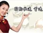 大陆到台湾专线货运海运航空液体粉末化妆品均可
