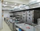 梅州市梅江专业清洗酒店餐厅工厂厨房抽油烟机油烟管道烟罩