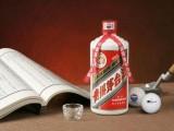 沙田回收茅台酒