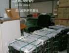 碳锅鸡/羊肉/鱼/底料,淮北碳锅鸡,碳锅鸡炉子