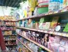 白菜价转让开发区东兴街营业中150平超市低价转让