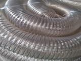 PU排气钢丝管四川聚氨酯输油管耐腐蚀耐酸碱