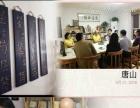 古琴、书画艺术培训