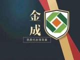 郑州开发商资质办理服务