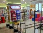 石家庄专业超市防盗,服装防盗,收款机,商业管理软件