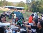 石林长湖周末烧烤露营自驾休闲活动(A套餐长期有效