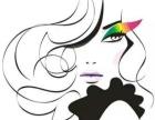 可珂美妆职业培训学校时尚彩妆课程