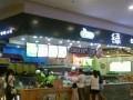苏州绿味卷饼加盟要多少钱?苏州绿味卷饼怎么样