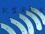 供应凯盟电解抛光液凯盟不锈钢电解抛光液电解抛光液价格