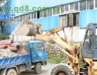 长期清运装修拆除垃圾建筑垃圾家装渣土清运,送料沙子