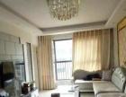 租房找房难么 江宇世纪城 一套好房一个期待你的选择.