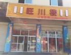晋江180平米盈利中的酒店转让适合做各类餐饮
