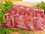 伊赛 冻B上脑 冷冻牛肉牛肉分割加工厂批发冷冻肉类产品新鲜牛肉