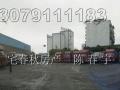 泸州市龙马谭区关口附近12亩土地出售