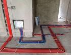 平阳县.水头安装修理电线路自来水管卫生间设备安装维修