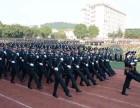 四川警察學校(公辦)專業招生要求是什么呢