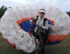 钦州大寺镇望海岭滑翔伞基地,双人滑翔伞飞行体验