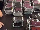 天津市河西区苹果8手机换屏维修服务