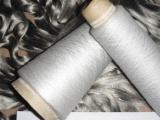 供应不锈钢纤维混纺纱抗静电纱线
