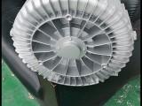 贝雷克5.5KW旋涡式风机,纺织织袜机配套专用风机