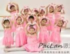 福田少儿中国舞暑期培训中心