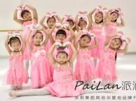 龙岗儿童舞蹈暑假培训班