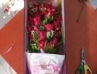 恩施鲜花店,同城鲜花速递,开业花篮,精品玫瑰