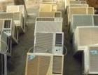 大量出租出售各種二手空調,包送。專業家電維修部。