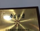 南京大学专升本