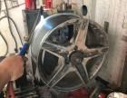 昆明汽车轮毂修复 昆明轮毂翻改色 昆明轮毂校正修复