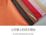 时尚环保服装面料珠光面料油光面料烫金时尚环保服装面料厂家直销