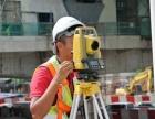 安溪县工程测量 地质勘察 钻探 不动产测量 公路勘察