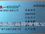 需要标牌铭牌机械面板标识牌不干胶请找上海聚艺