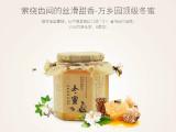 蜂蜜柠檬枸杞茶