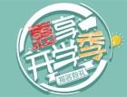 双福补习学校,中考补习班介绍!