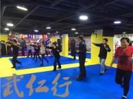 上海成人武术周末培训班