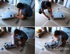 鲁商国际社区沙发 地板保养 厨卫消毒 窗帘 地毯 家电清洗