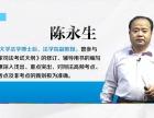 北京市2016年司法考试名师培训班