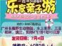 (亲子游)南京无锡苏州杭州上海厦门武夷山、鼓浪屿八市单飞双动一卧
