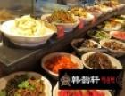 韩韵轩韩国烤肉 诚邀加盟