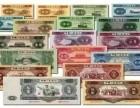 重庆收 一二三版币 邮票 银元 纪念币钞 小人书