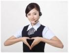 欢迎进入-沈阳西门子冰箱(客服中心)售后服务网站电话