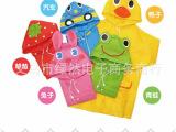 【雨衣】批发LINDA出口日本原单 卡通动物造型儿童雨衣 儿童雨