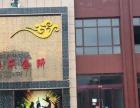 九龙国际C区 商业街卖场 出租108平米